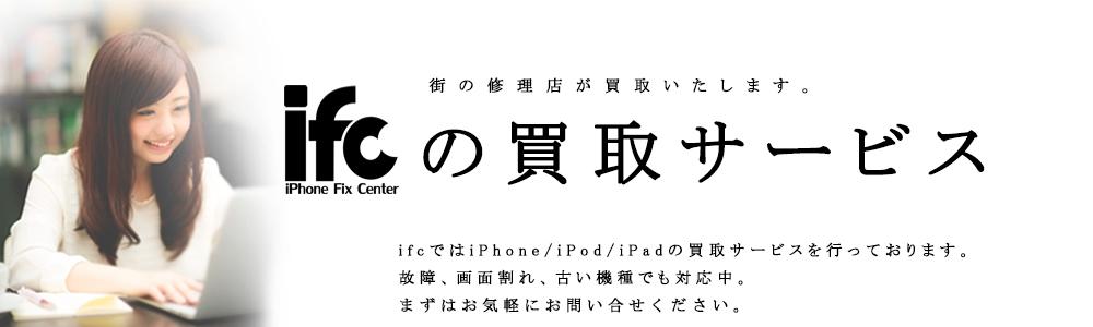 買取ページ(1000×300)