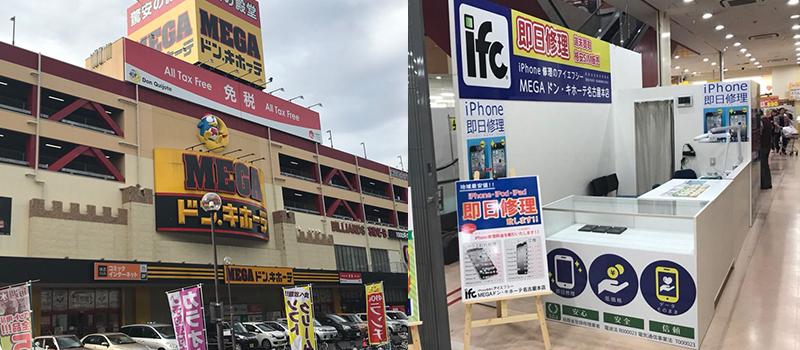 名古屋本店外観
