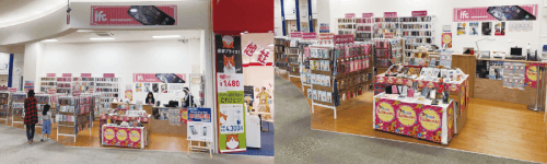 仙台泉大沢店店舗画像(500×150)